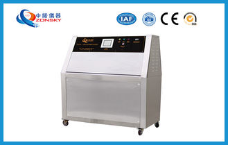 China AC 220V 50Hz UV Accelerated Weathering Tester PID Self - Tuning Temperature Control Mode supplier