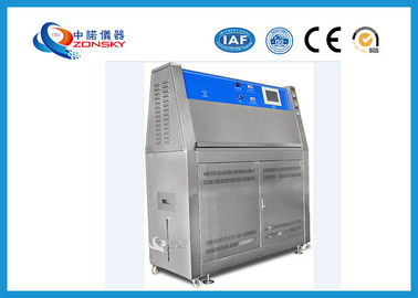 China Stainless Steel UV Light Test Chamber 45%~70%R.H Humidity Range ASTM D 4329 supplier