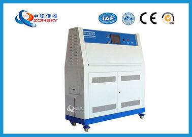 China PID Controlled UV Testing Equipment / Programmable UV Testing Lab High Accuracy supplier