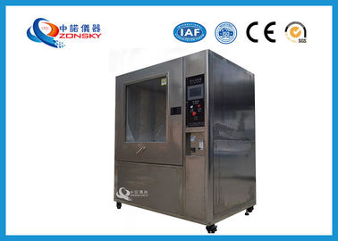China Laboratory Research Sand Dust Test Chamber , Stainless Steel Sand Testing Lab supplier