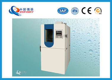 China Movable Constant Temperature And Humidity Chamber High Precision Excellent Performance factory