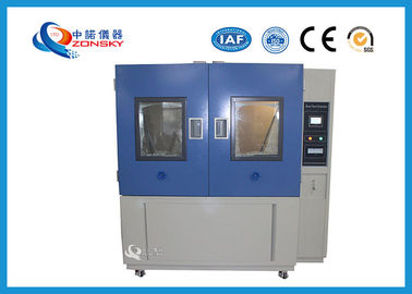 China Automotive Electronic Sand And Dust Test Chamber Arbitrary Adjustable Cycle factory