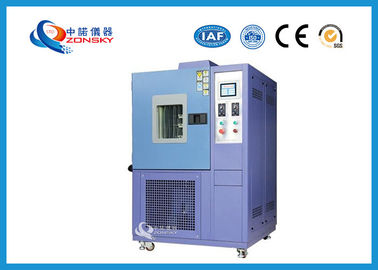 Blue Color Ozone Testing Equipment High Accuracy 10℃ ~ 70℃ Temperature Range